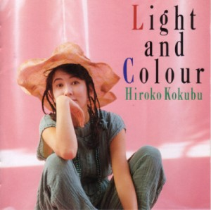 国府弘子Light and Colourのジャケット画像