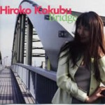 Bridge [海外盤]