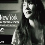 New York Uncovered