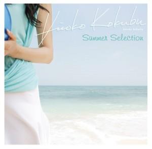 国府弘子Summer SelectionのCDジャケット