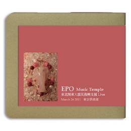 EPO Music Temple 東北関東大震災復興支援Live 東京倶楽部