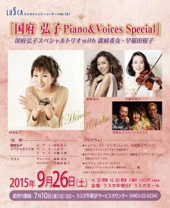 concert_img26